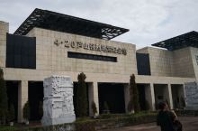灾后重建:第二站 雅安芦山县