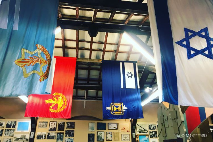 Israel Defense Forces History Museum1