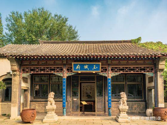 Yubinfu