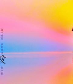 [韩国游记图片] 韩国江原道,携手这一季浪漫的秋