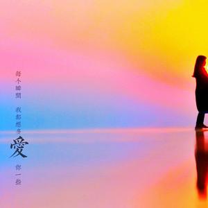 江原道游记图文-韩国江原道,携手这一季浪漫的秋