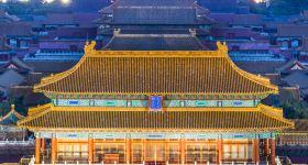 故宫(上午场)门票成人票(淡季)(身份证专用)