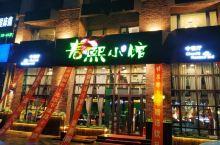 江南风川菜小馆