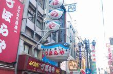 探秘日本心斋桥,最繁华街道