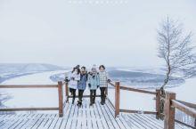 中国最北雪景攻略❄️黑龙江第一湾