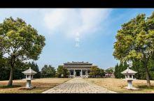 汉陵苑 广陵王埋骨处