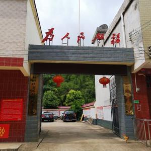 信丰游记图文-中国·行 第8天,找寻渐渐消失的旧址,辛苦也值得!
