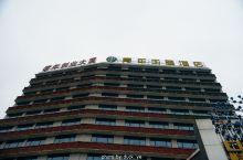 #神奇的酒店,咸宁住这里就对了