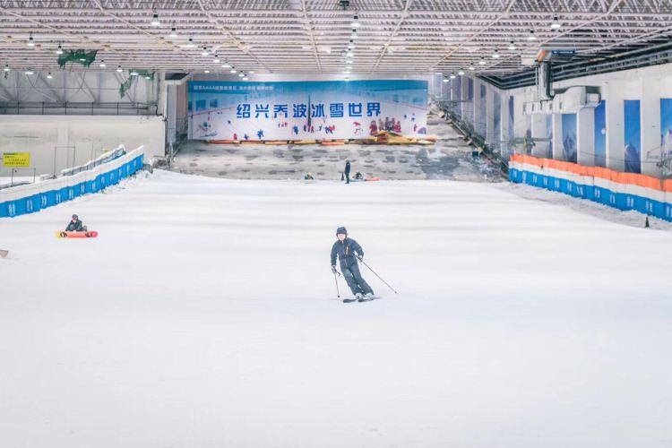 사오싱 차오보 스키장2