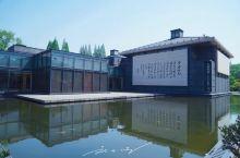#向往的生活# 南通博物苑:一座像花园一般的美丽博物馆