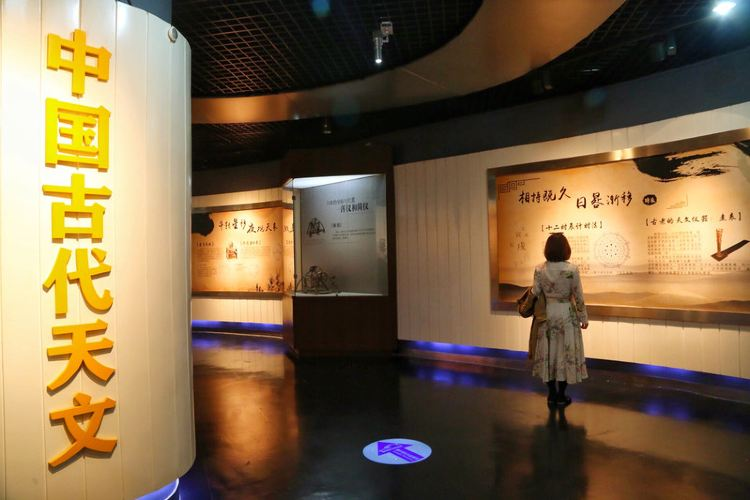 德令哈天文科普館3