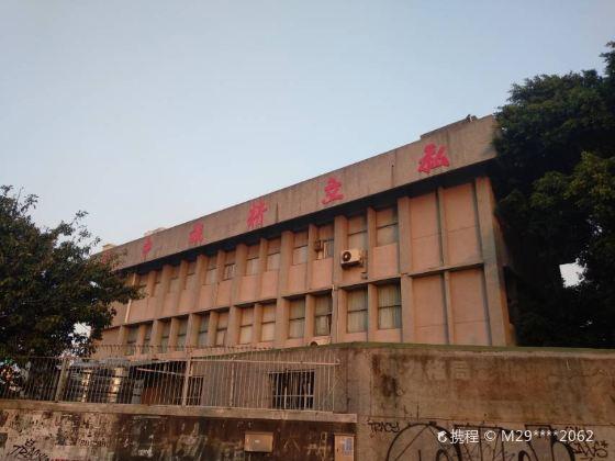 Ching Cheng High School