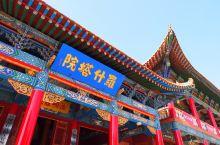 武威鸠摩罗什寺,史上最强和尚的故居