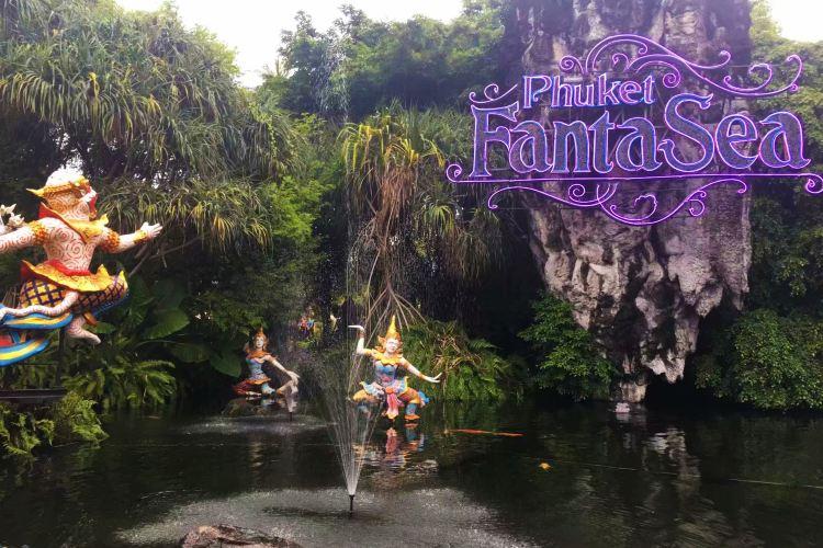 幻多奇樂園3