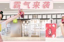 """广州奈雪春镜主题店要来啦!还卖""""女王茶"""",喝出元气!"""
