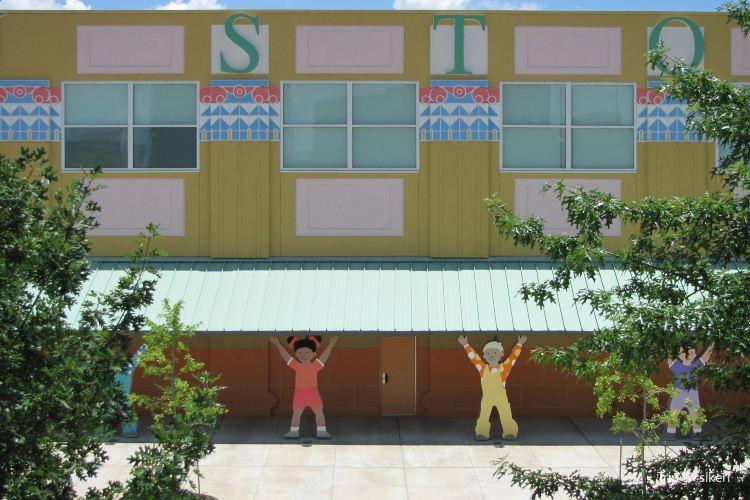 休斯頓兒童博物館3