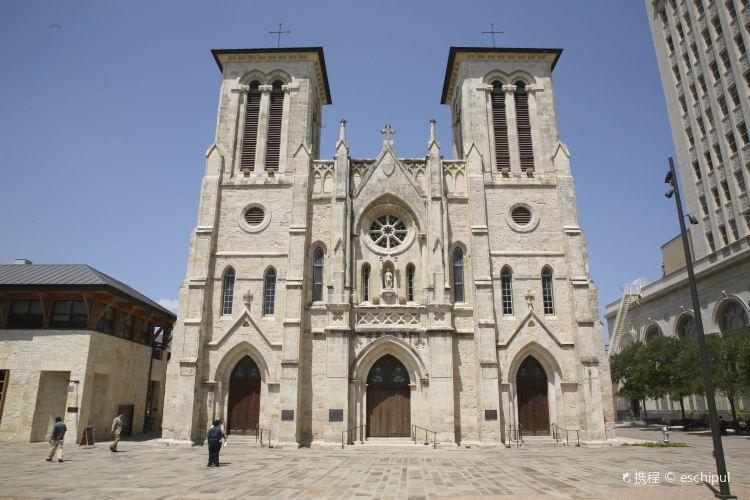 San Fernando De Bexar Cathedral3