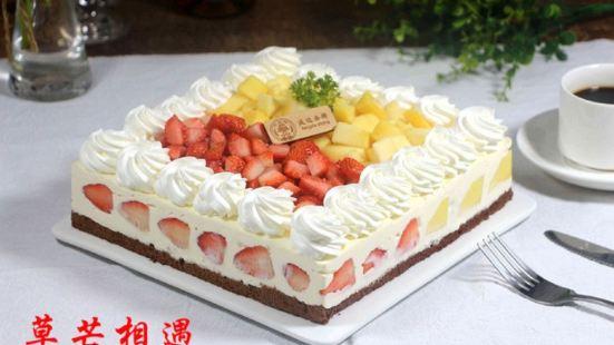 啟達西餅生日蛋糕(郴-州-店)
