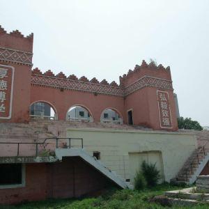东北大学旧址旅游景点攻略图