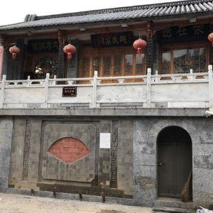 赵氏宗祠旅游景点攻略图