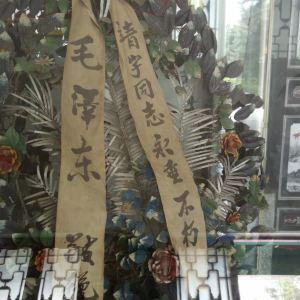 杨靖宇将军纪念馆旅游景点攻略图