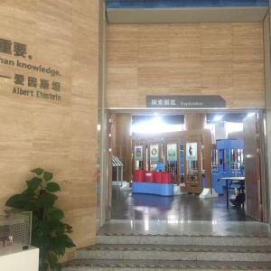 深圳科学馆旅游景点攻略图