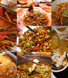 [成都游记图片] 食在蓉城 · 世界美食之都不可阻挡的魅力