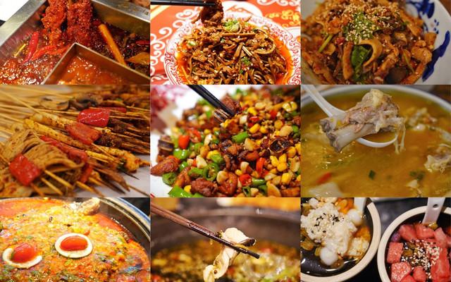 食在蓉城 · 世界美食之都不可阻挡的魅力