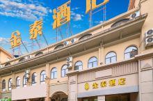 国庆上海自驾出发——武汉的长江三天两夜游