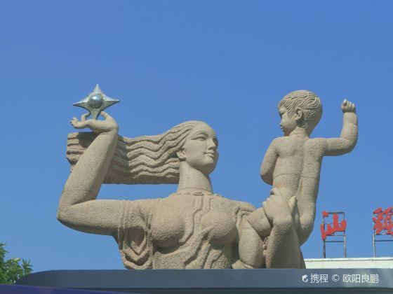 汕頭非物質文化遺產展示館