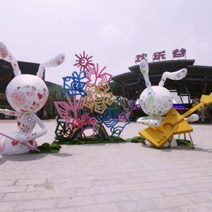 天津欢乐谷旅游景点攻略图