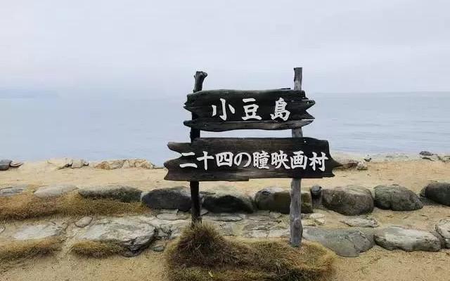 小豆岛的24只眼睛电影村,云雾缭绕的寒峡溪,浪漫风情的橄榄纪念公园让这里魅力无穷