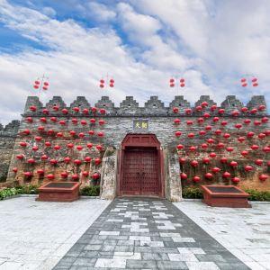 肇庆古城墙(宋城一路)旅游景点攻略图