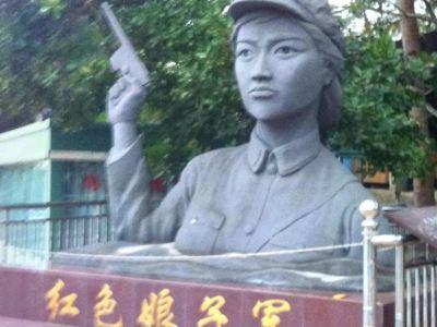 Red Detachment of Women Memorial Park