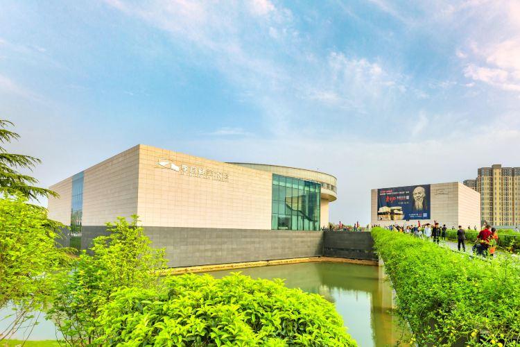 Lizijian Gallery