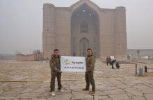 12月的旅行:哈萨克斯坦的突厥斯坦