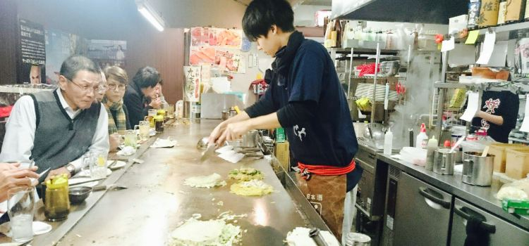 Okonomiyaki Boss1