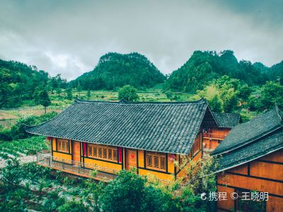 Wuyanghe River Scenic Resort