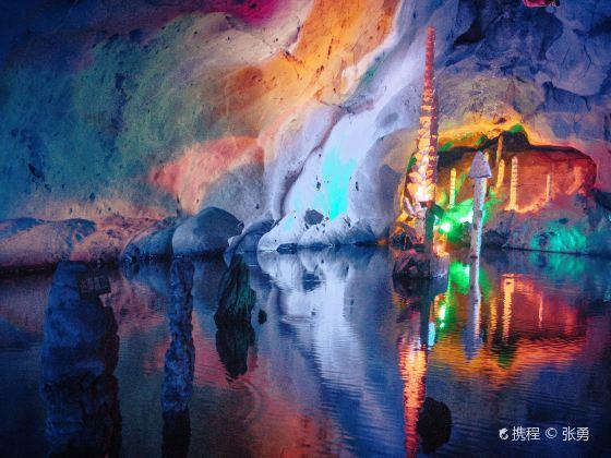 Qixingyan (Seven-Star Cave)