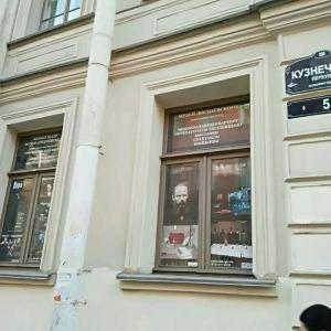 陀思妥耶夫斯基博物馆旅游景点攻略图