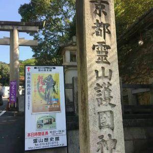 灵山护国神社旅游景点攻略图