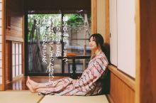 吃遍日本—鹿児島·霧島温泉 【摘み草の宿 こまつ】