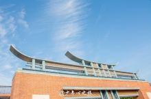 中国最文艺渔村