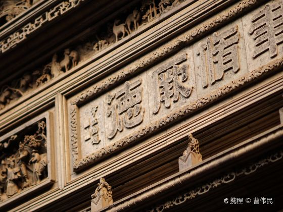 Dongshan Carved Building