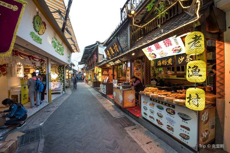 Zeng Cuo An Village2