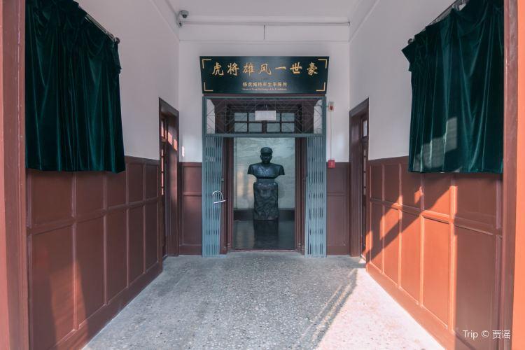 General Yang Hucheng Memorial Hall3
