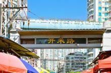 实拍厦门最热闹的海鲜市场——八市