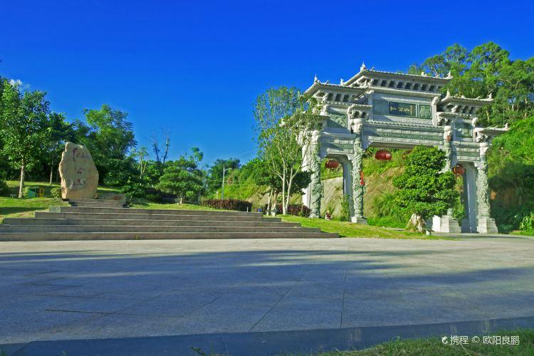 Xiangong Mountain2