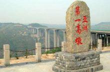 亚洲第一高墩