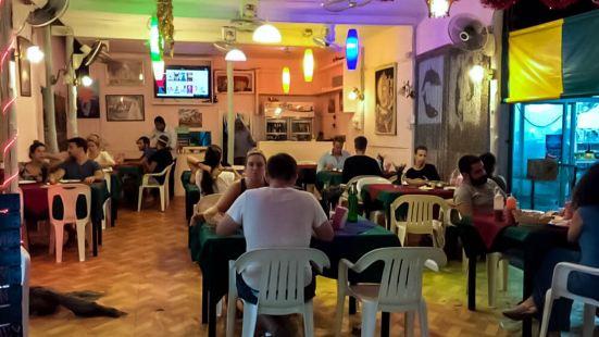 Kohinoor Indian Restaurant & Pizza